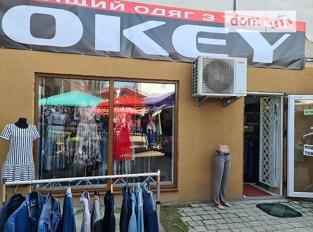 Готовый бизнес в Хусте, продажа по Центр, район Хуст, цена: договорная за объект фото 1