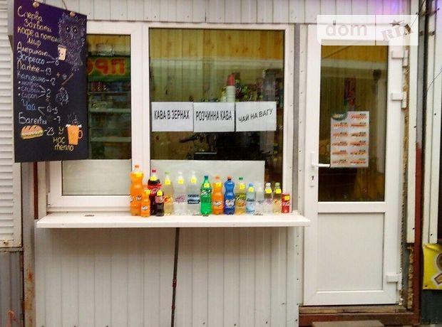 Готовый бизнес в Житомире, продажа по, район Житний рынок, цена: 7 500 долларов за объект фото 1