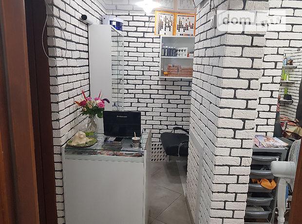 Продажа готового бизнеса, Киев, р‑н.Дарницкий, ст.м.Осокорки, Чавдар Єлизавети улица