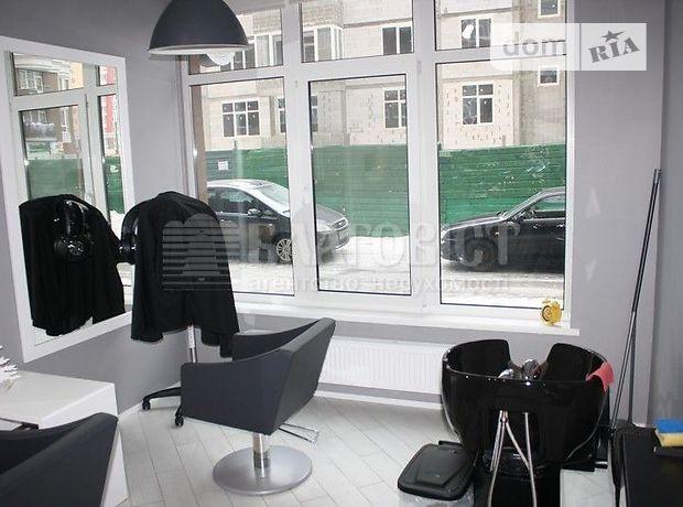 Продажа готового бизнеса, Киев, р‑н.Голосеевский, Ломоносова улица