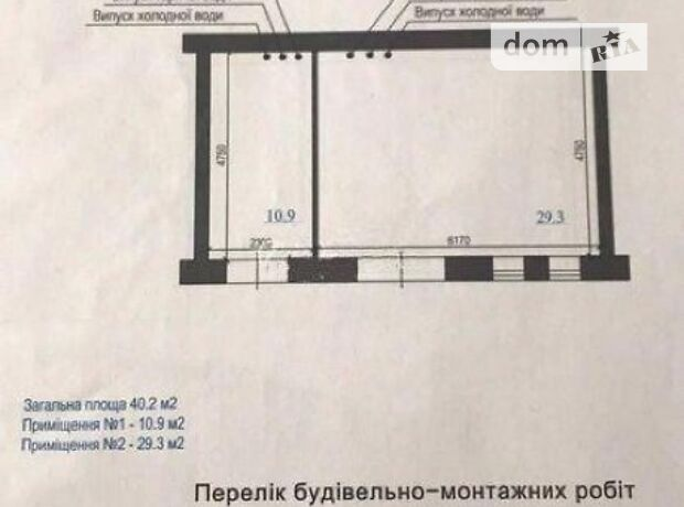 Готовый бизнес в Киеве, продажа по Цитадельная улица 7, район Печерский, цена: договорная за объект фото 1