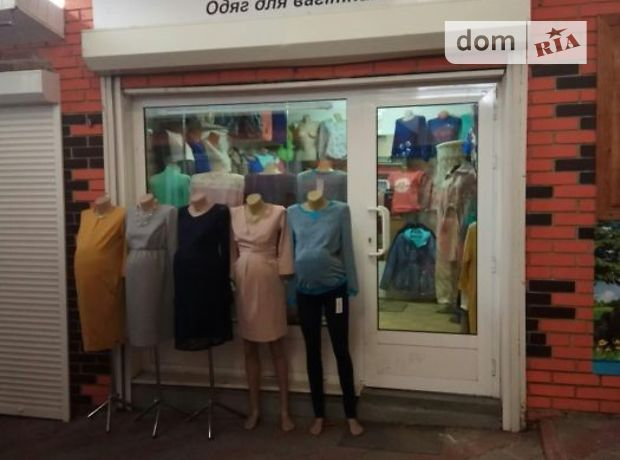 Продажа готового бизнеса, Львов, р‑н.Франковский, Базарна