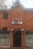Готовый бизнес в Николаеве, продажа по, район Ингульский, цена: договорная за объект фото 3