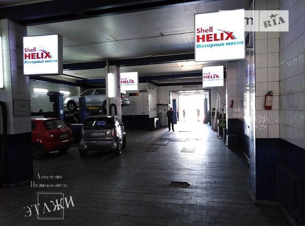 Готовый бизнес в Одессе, продажа по Атамана Головатого улица 147/1, район Пересыпь, цена: договорная за объект фото 1