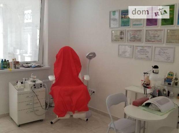 Готовый бизнес в Одессе, цена продажи: договорная за объект фото 1