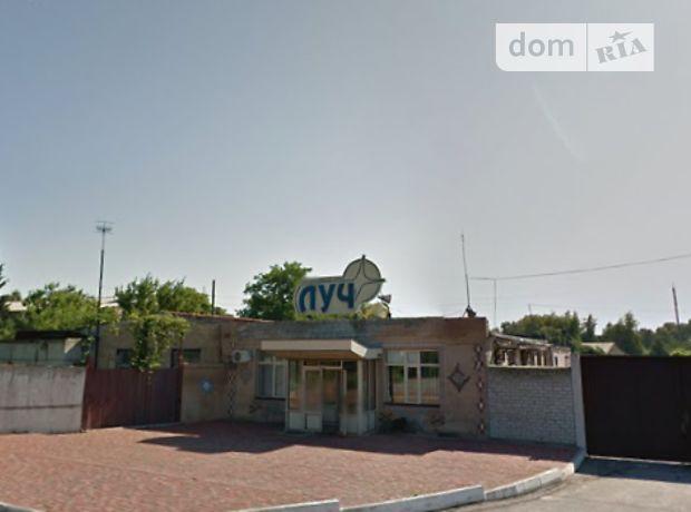 Готовий бізнес в Світловодську, продаж по Обсерваторна 5, район Світловодськ, ціна: договірна за об'єкт фото 1