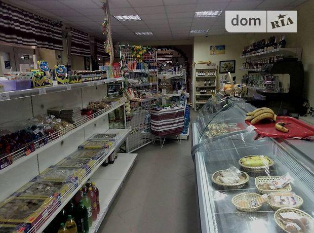 Продажа готового бизнеса, Ужгород, р‑н.БАМ, Мальовнича