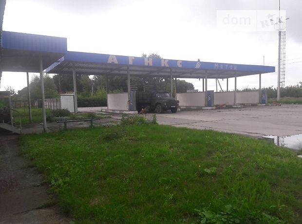 Продажа готового бизнеса, Винница, р‑н.Стрижавка, ул Индустриальная 1