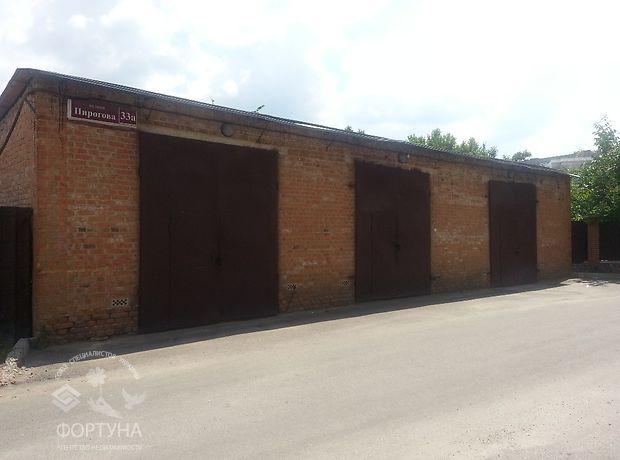 Продажа готового бизнеса, Винница, р‑н.Урожай, Пирогова 1-й переулок