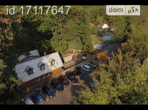 Готовый бизнес в Золотоноше, продажа по, в селе Деньги, цена: договорная за объект фото 1
