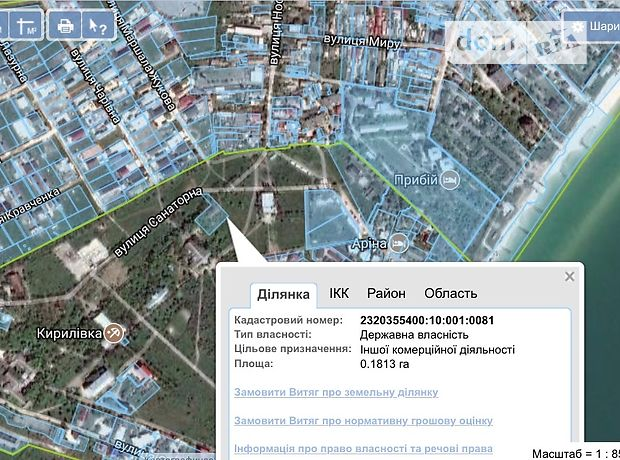 Продажа кафе, бара, ресторана, Запорожская, Акимовка, c.Кирилловка, Санаторная улица