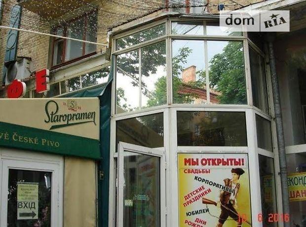 Продажа кафе, бара, ресторана, Чернигов, р‑н.Центр, Шевченко улица