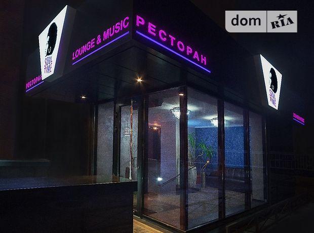 Продаж кафе, бару, ресторану, Дніпропетровськ, р‑н.Бабушкинський, Гоголя 20б