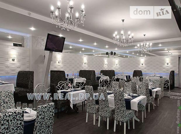 Продажа кафе, бара, ресторана, Днепропетровск, р‑н.Бабушкинский, Гоголя