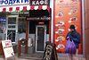 Бар, кафе, ресторан в Харькове, продажа по, район Холодногорский, цена: 55 000 долларов за объект фото 1