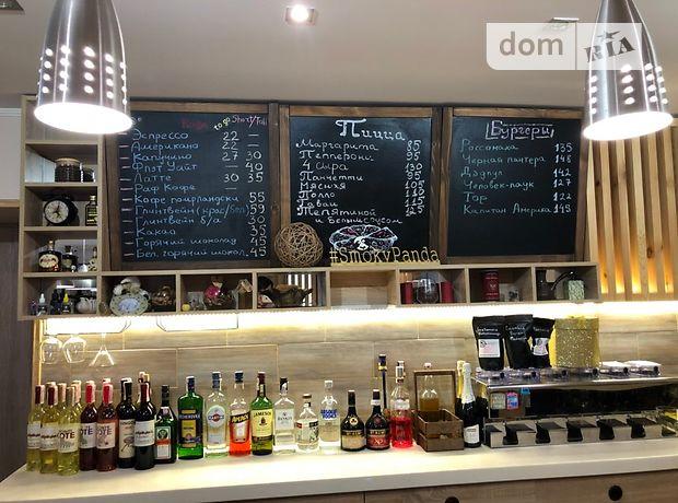 Продажа кафе, бара, ресторана, Харьков, р‑н.Киевский, ст.м.Киевская, Новоалександровская улица