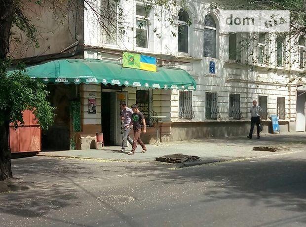 Продажа кафе, бара, ресторана, Харьков, р‑н.Основянский, ст.м.Проспект Гагарина, Руставели улица