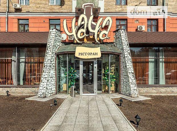 Бар, кафе, ресторан в Харькове, продажа по, район Центр, цена: 550 000 долларов за объект фото 1