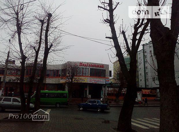 Продажа кафе, бара, ресторана, Хмельницкий, р‑н.Центр, Подольская улица
