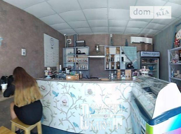 Продажа кафе, бара, ресторана, Хмельницкий, р‑н.Центр, Соборная улица