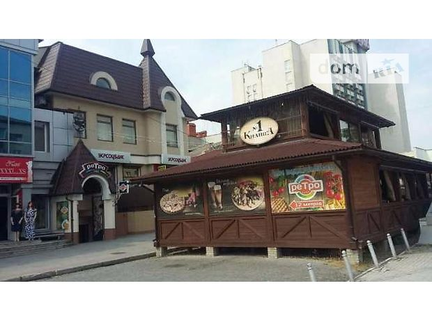Продажа кафе, бара, ресторана, Хмельницкая, Каменец-Подольский, р‑н.Центр, Соборная улица