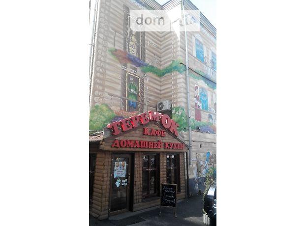 Продажа кафе, бара, ресторана, Киев, р‑н.Подольский, ст.м.Контрактовая площадь, Константиновская улица, 4