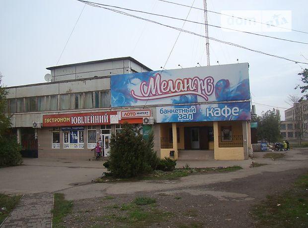 Продажа кафе, бара, ресторана, Днепропетровская, Кривой Рог, р‑н.Саксаганский