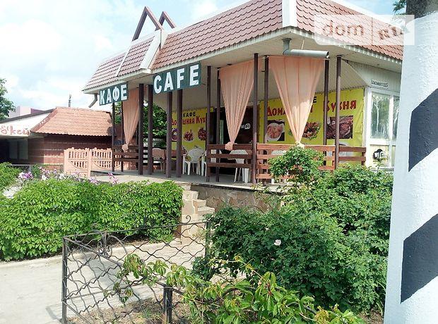 Бар, кафе, ресторан в Мелитополе, продажа по, район Песчаная, цена: договорная за объект фото 1