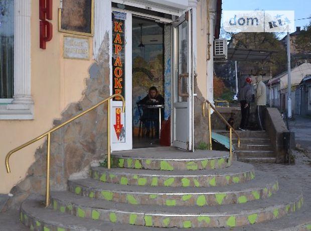 Продажа кафе, бара, ресторана, Одесса, р‑н.Приморский, Балковская улица
