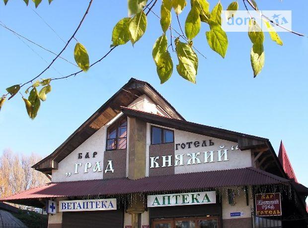 Бар, кафе, ресторан в Подволочинске, Галицкого Данила бульвар 76, цена продажи: договорная за объект фото 1
