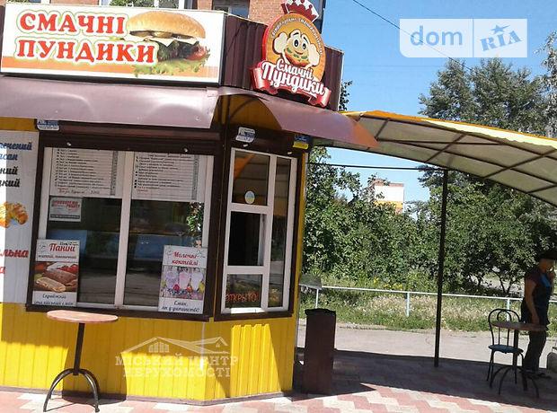 Продаж кафе, бару, ресторану, Полтава, р‑н.Левада