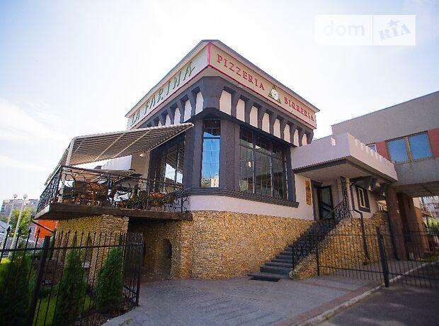Бар, кафе, ресторан в Ровно, продажа по Киевская улица 36, район Автовокзал, цена: договорная за объект фото 1