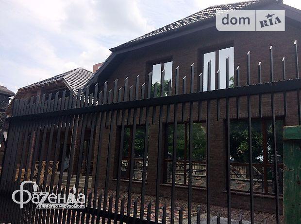 Бар, кафе, ресторан в Ровно, Соборная улица, цена продажи: 550 000 долларов за объект фото 1