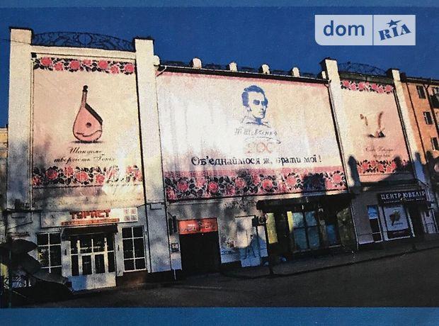 Бар, кафе, ресторан в Сумах, продажа по Соборная улица, район Центр, цена: 135 000 долларов за объект фото 1