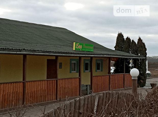 Бар, кафе, ресторан в Тернополе, продажа по, в селе Смиковци, цена: 99 500 долларов за объект фото 1