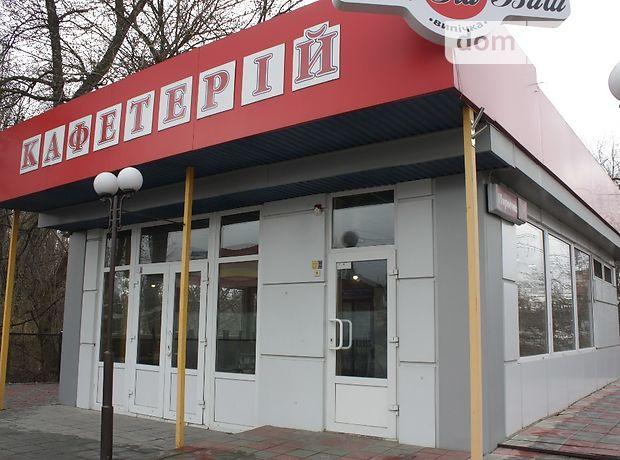 Бар, кафе, ресторан в Вінниці, продаж по Пирогова вулиця, район Електромережа, ціна: 55 000 долларів за об'єкт фото 1