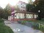 Бар, кафе, ресторан в Виннице, продажа по Василия Порика улица, район Вишенка, цена: договорная за объект фото 8