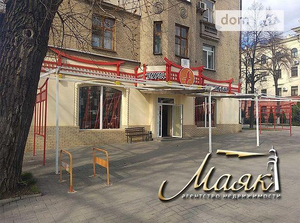 Бар, кафе, ресторан в Запорожье, продажа по, район Александровский (Жовтневый), цена: договорная за объект фото 1