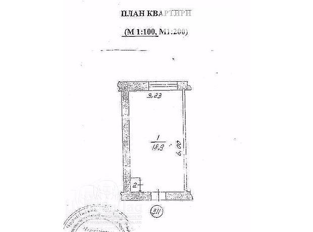 Продажа комнаты, Чернигов, р‑н.Круг, Щорса улица