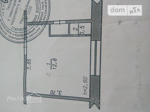 Продажа комнаты, Хмельницкий, р‑н.Юго-Западный