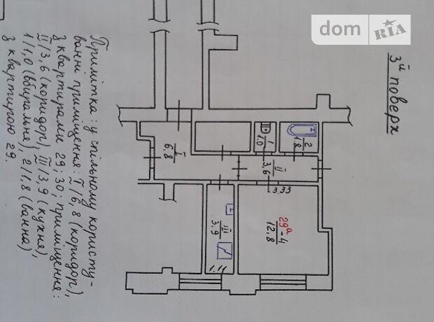 Кімната в Львові на вул. Морозна 14, кв. 29, в районі Сихів на продаж фото 1
