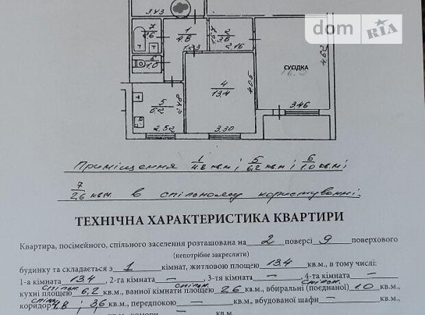 Кімната в Львові на вул. Морозна в районі Сихівський на продаж фото 1
