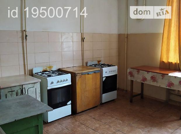 Кімната в Запоріжжі на вул. Жуковського в районі Олександрівський (Жовтневий) на продаж фото 1