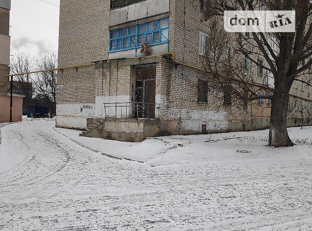 Продажа однокомнатной квартиры в Александрии, на жовтня років 40 3 район Александрия фото 1