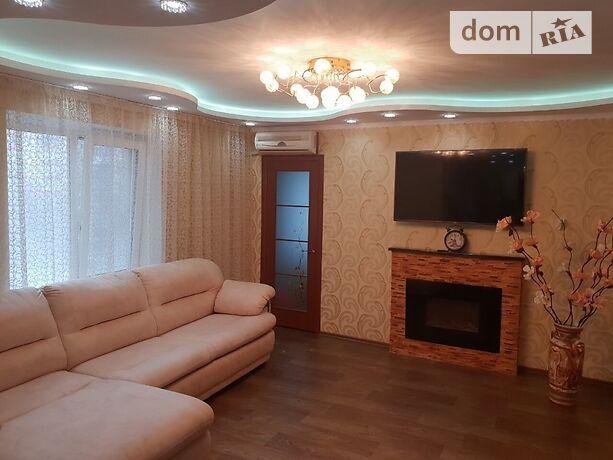 Продажа трехкомнатной квартиры в Александрии, на Сталинграда Героев район Александрия фото 1