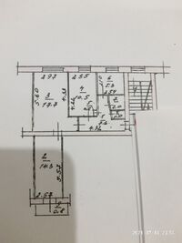 Продажа трехкомнатной квартиры в Александрии, на Днепровская 4 район Александрия фото 2