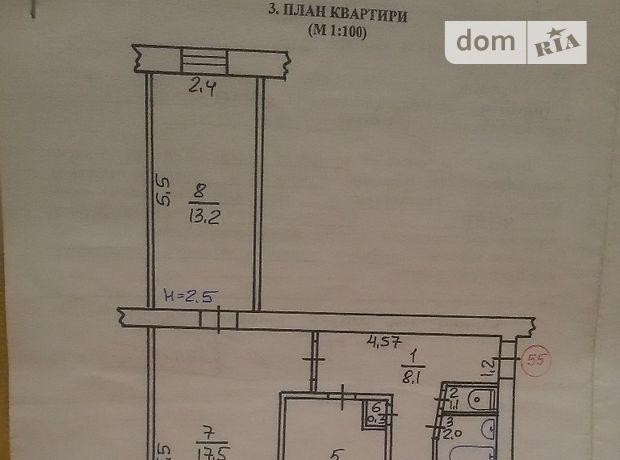 Продажа трехкомнатной квартиры в Артемовске, на Зелена вулиця 39, район Артемовск фото 1