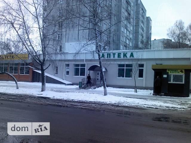 Продажа квартиры, 3 ком., Киевская, Белая Церковь, р‑н.ДНС, Сквирское шоссе
