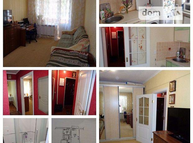 Продаж квартири, 1 кім., Київська, Біла Церква, р‑н.ДНС