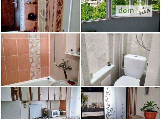 Продажа квартиры, 1 ком., Киевская, Белая Церковь, р‑н.ДНС